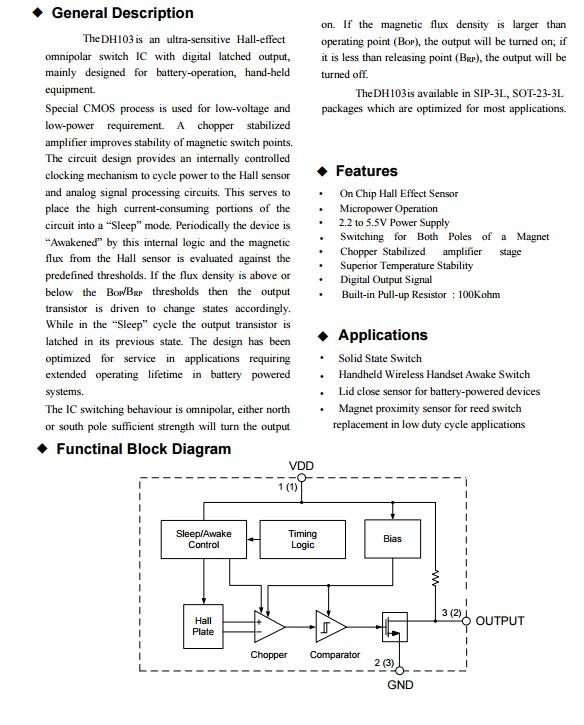 全极微功耗霍尔开关芯片DH103资料下载.pdf