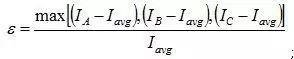 三相负荷不平衡问题测试案例