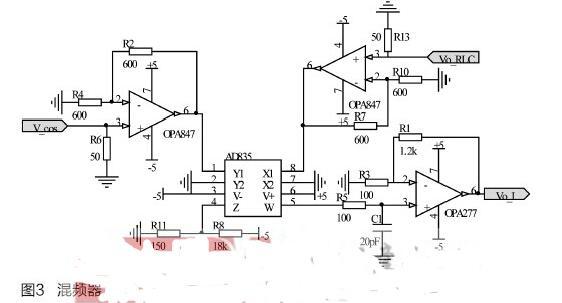 ad835应用电路图大全(五款调幅电路/乘法器/宽带压控放大器电路)