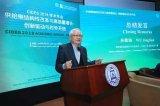 中兴通讯被制裁事件发生后,中国高端芯片业如何突围?