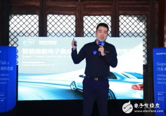 """SugarTalk汽车电子论坛完美落幕,2019年汽车技术日全新升级开创""""4+5""""新模式!"""