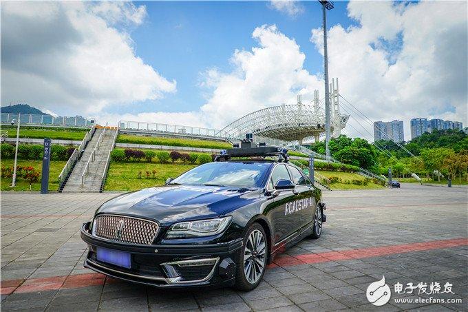 roadstar.ai融资1.28亿美元 成立1年成国内最具竞争力玩具