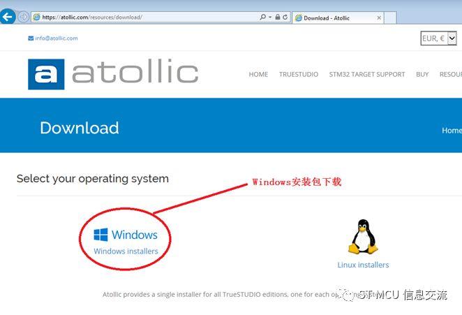 了解TrueSTUDIO9 0给STM32开发带来的新价值-电子发烧友网
