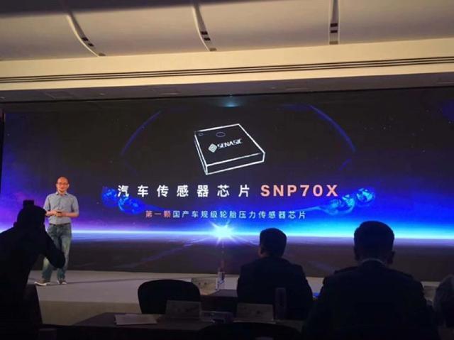 新能源汽车入驻北京车展 跨国车吹响集结号