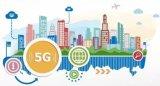 5G即将商用,承载标准迫在眉睫