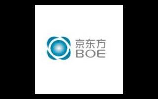 京东方成为成都电子信息产业中的又一标志性品牌