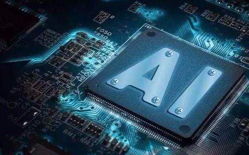 云知声发布首款ai芯片UniOne 面向物联网性能提升50倍