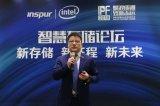 浪潮存储将携手千家合作伙伴向中国存储市场前二的目...
