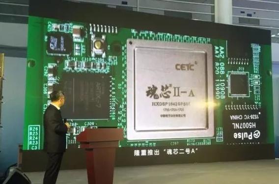 """中国芯片真的来了!""""魂芯二号A""""震撼发布"""