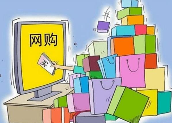 华北工控嵌入式主板在网络购物平台中的应用