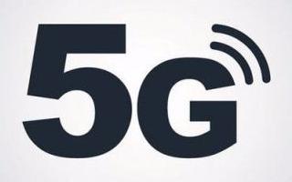 白皮书显示 我国5G在标准研发上正逐渐成为全球领...