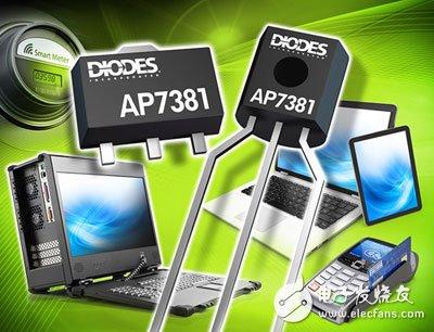 Diodes 公司推出 AP7381 这款正稳压器