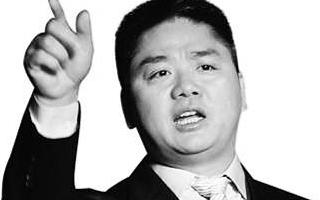 """刘强东辟谣""""京东开除8万人"""" 马云谈AI与就业"""