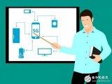 5G到威力有多大?新一代通讯技术会有怎样的未来