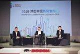 博世集团持续在华投资,加速转型成为领先的物联网公司