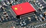 通富微电携手龙芯中科引领国产CPU