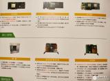 今日要闻:台湾DRAM人才流失严重 AI刺激半导...