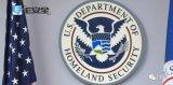 DHS管理网络安全风险的五大主要方向及7个明确目...
