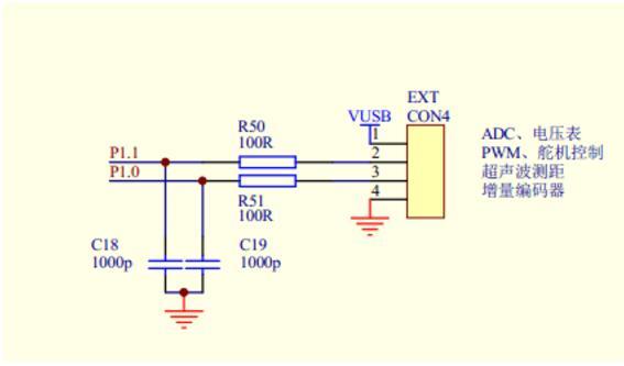 超声波测距模块电路图      1    原理介绍完毕: 贴代码:(这里的测