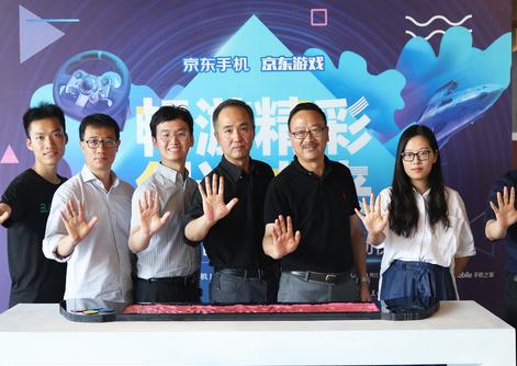 七大顶尖艺术设计院校参与,京东开启首届游戏手机设...