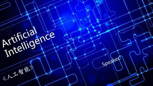 人工智能如何在网络营销中发挥作用?