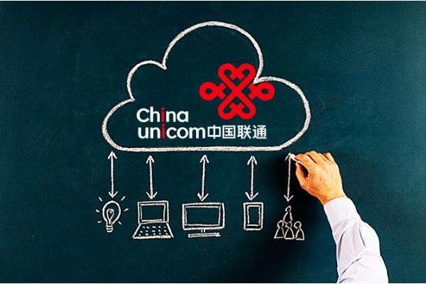 中国联通在六个方面的努力