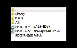 JE06ISR-通信-6键最新版