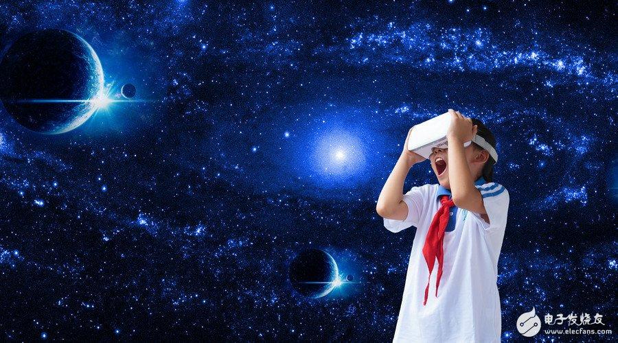 格如灵宣布完成了数千万元A轮融资,全面发力虚拟化教育市场