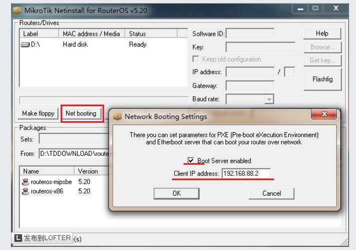 routerboard是什么_routerboard安装与复位操作知识介绍