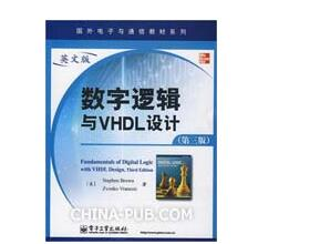 VHDL语言编程用什么编译软件_需要看哪方面的书籍