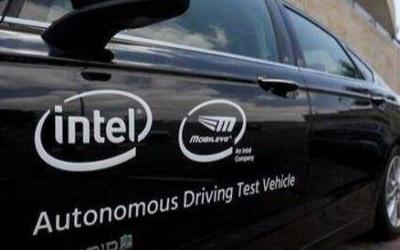 英特尔旗下Mobileye获大单 将为800万辆汽车提供自动驾驶技术