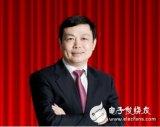 中国电信发布AI智能手机新标准