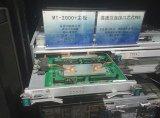 """""""天河三号""""超算原型机首次亮相。告别前代的英特尔芯片"""