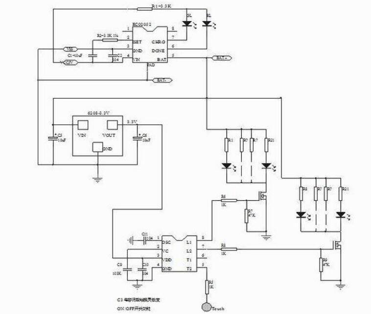 一文解读LED触摸调光台灯控制电路板的工作原理