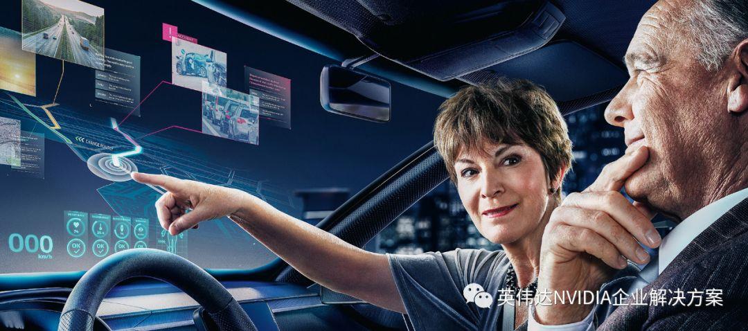 展望未来NVIDIA助力电装实现更多创新-电子发烧友网