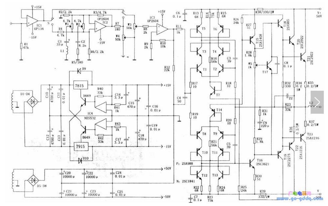 opa2604应用电路图大全(六款OCL功率放大器/耳机功放/低通滤波器电路)