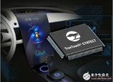 赛普拉斯TrueTouchCYAT817触摸屏控制器以汽车级质量为核心