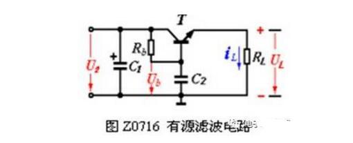 电源的整流滤波原理图详解(五种滤波整流电路)