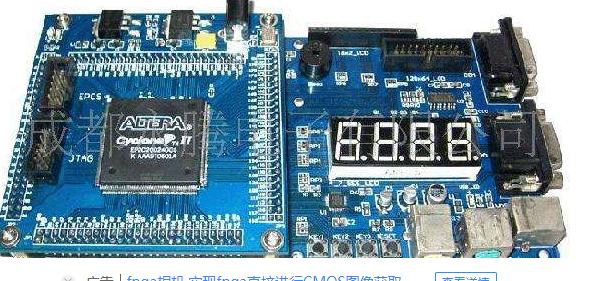 FPGA设计工具的重要性 DSP设计基本流程