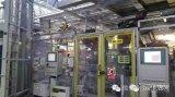 简洁的篇幅和文字带你一起走进捷克的斯柯达工厂