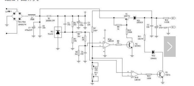 模拟电池仿真电路图及原理分析