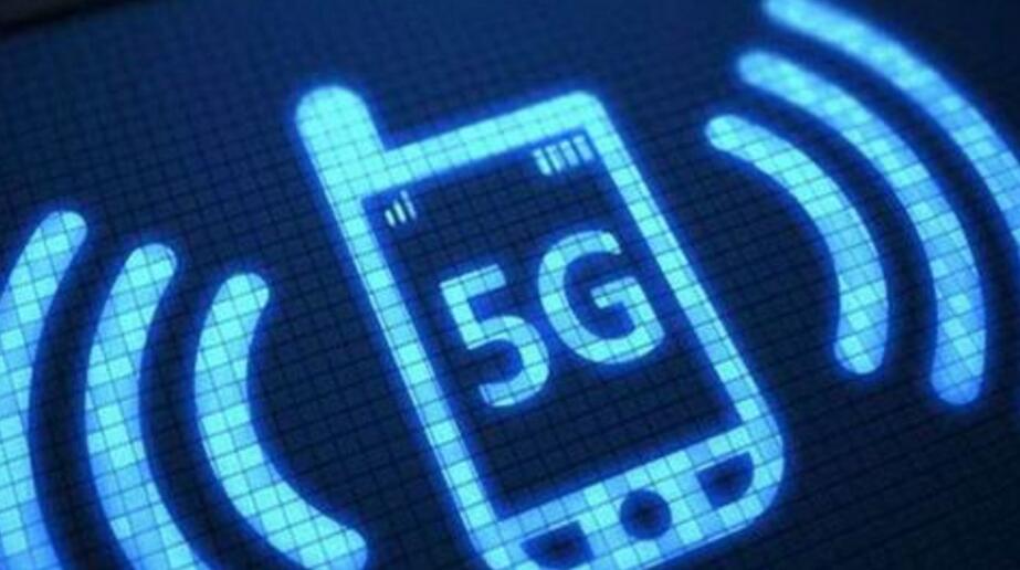 5G首个国际标准版年中出炉_谁将掌握5G的主动权?