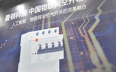 曼顿科技:推出融入人工智能和物联网的第四代智能空...