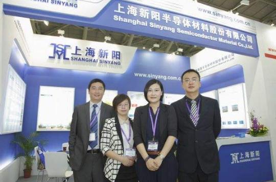上海新昇大硅片正式开卖 成国内硅片希望