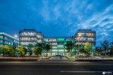 飞利浦照明更名为昕诺飞,新办公大楼全方位展现了物...