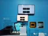 仿视网膜芯片打响了新一代人工智能创新突破的第一枪