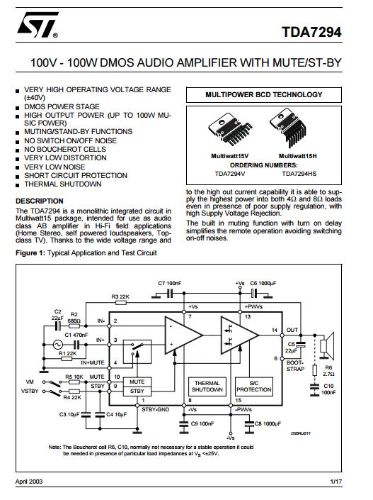 TDA7294HS-TDA7294V中文资料规格书pdf