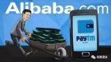 印度电商市场大局已定,阿里巴巴在印度市场的前景未...