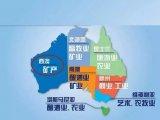 盘点一下澳大利亚的主要锂矿