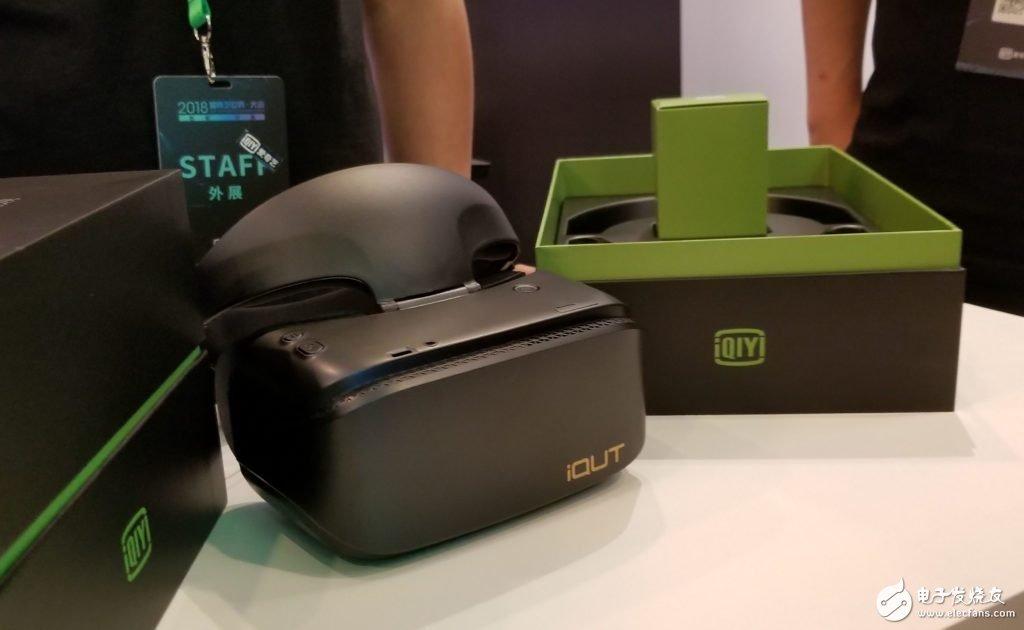 爱奇艺正式发布奇遇 II 代 VR 一体机 官方售价 3999 元